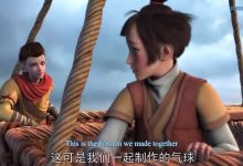 Photo of Da Shen Xian Episode 18 English Subbed