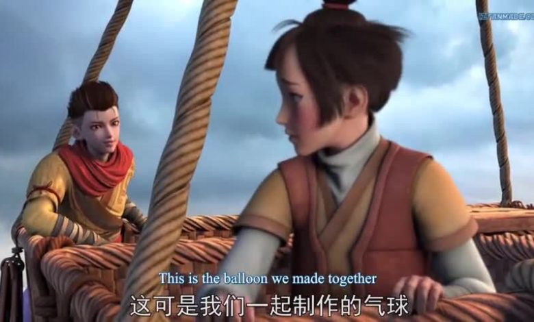Photo of Da Shen Xian Episode 16 English Subbed