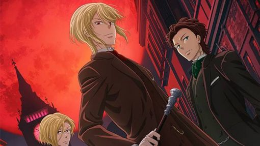 Photo of Moriarty the Patriot Episode 11 English Subbed