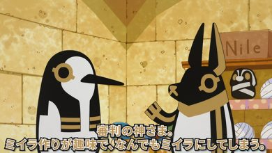 Photo of Oh, Suddenly Egyptian God Episode 11 English Subbed