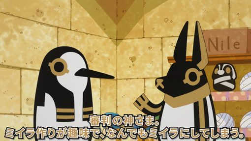Photo of Oh, Suddenly Egyptian God Episode 2 English Subbed