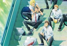 Photo of 2.43: Seiin High School Boys Volleyball Team Episode 9 English Subbed