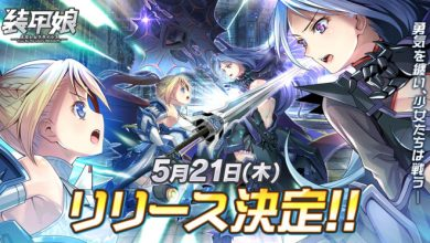 Photo of LBX Girls Episode 8 English Subbed