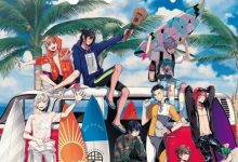 Photo of Wave!! Surfing Yappe!! 2 Episode 1 English Subbed