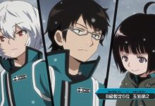 Photo of World Trigger Season 2 Episode 8 English Subbed