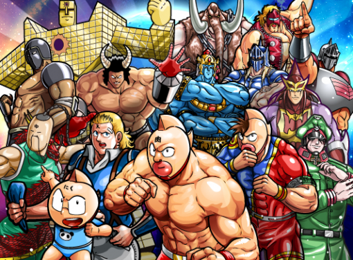 Photo of Kinnikuman Episode 88 English Subbed
