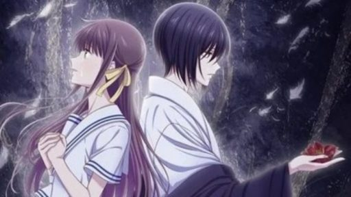 Photo of Fruits Basket: The Final Episode 13 English Subbed