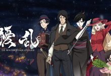 Photo of Joran: The Princess of Snow and Blood Episode 4 English Subbed