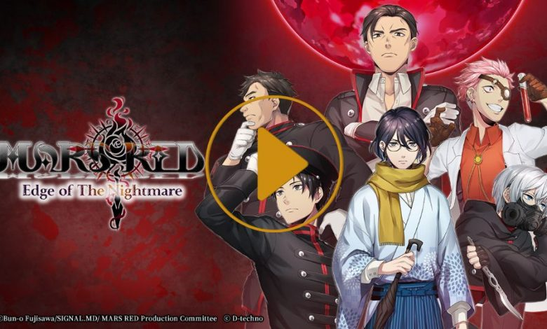 Photo of Mars Red Episode 6 English Subbed