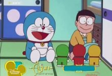 Photo of Mini Dora Episode 3 English Subbed