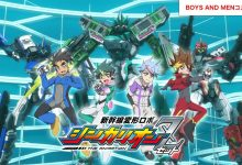 Photo of Shinkansen Henkei Robo Shinkalion Z Episode 5 English Subbed