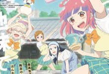 Photo of Yakunara Mug Cup Mo Episode 6 English Subbed