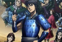 Photo of Kingdom 3rd Season Episode 7 English Subbed