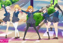 Photo of Love Live! Superstar!! Episode 12 English Subbed