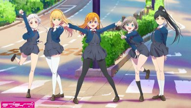Photo of Love Live! Superstar!! Episode 2 English Subbed