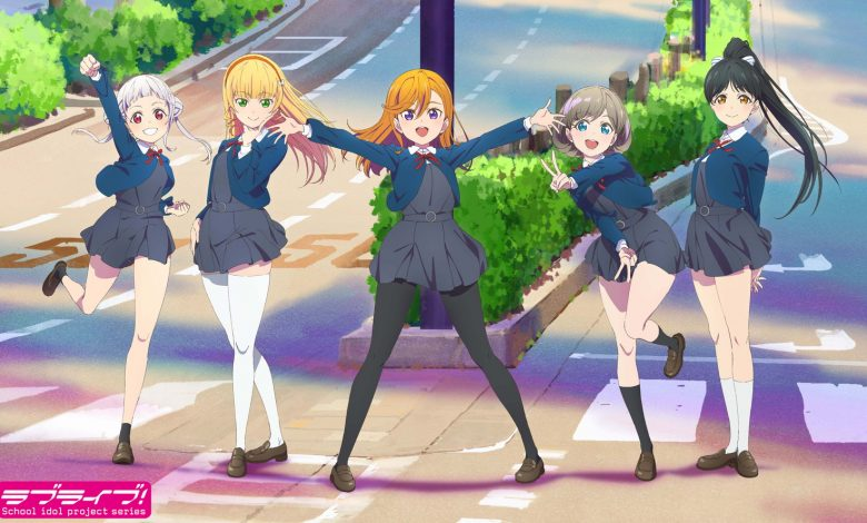 Photo of Love Live! Superstar!! Episode 10 English Subbed