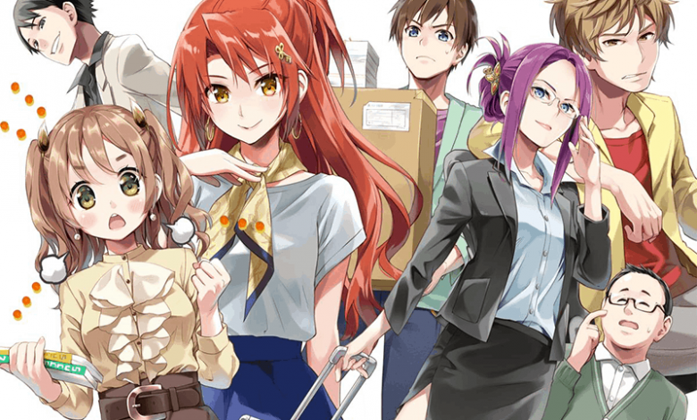 Photo of Remake Our Life! Episode 2 English Subbed