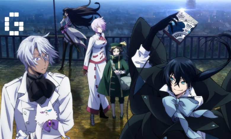 Photo of The Case Study of Vanitas Episode 3 English Subbed